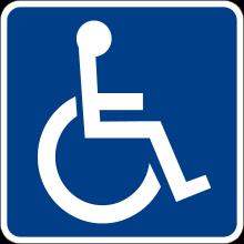 障害者賃貸住宅:画像