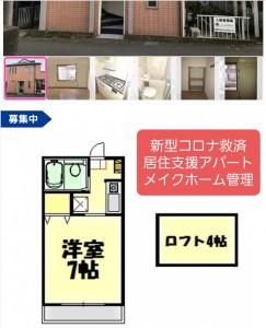 千葉県生活困窮