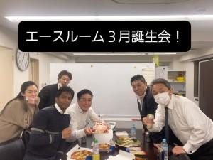 早稲田店誕生日会