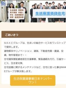 Screenshot_20210405-014940_Yahoo!