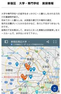 Screenshot_20210412-004520_Yahoo!