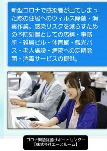 Screenshot_20210512-120853_Yahoo!