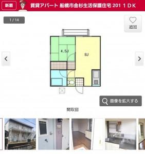 Screenshot_20210612-203638_Yahoo!