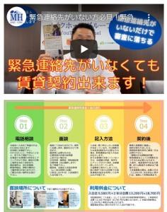 Screenshot_20211001-032349_Yahoo!